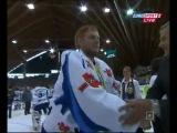 Динамо Минск - победитель Кубка Шпенглера 2009